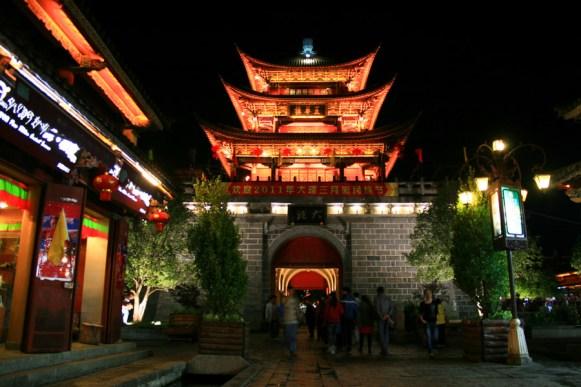 Best of China-16