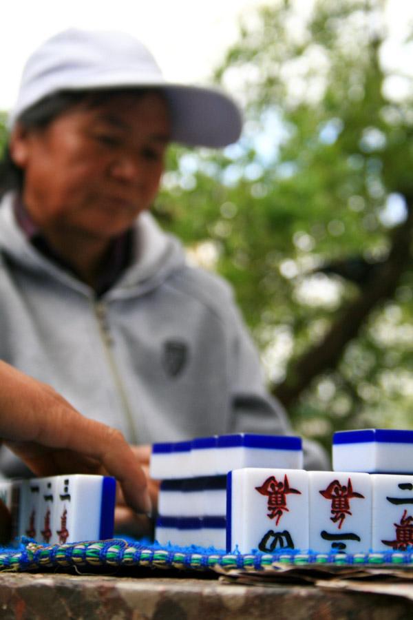 Best of China-27