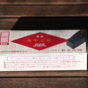 Japanisches Duft-Stövchen, Kohle