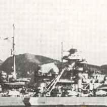 Bismarck in norwegischen Fjord