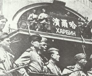 Einnahme von Harbin