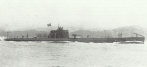 italienische U-Boot Jantina