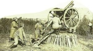 Österreich-ungarisches Geschütz in Luftabwehr