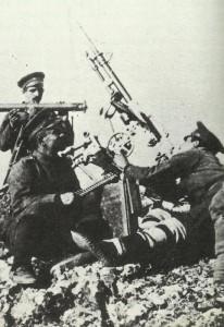 bulgarisches Fla-MG
