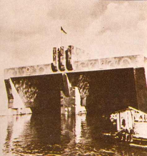 deutscher U-Boot-Bunker