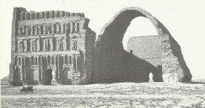 Ruinen von Ctesiphon