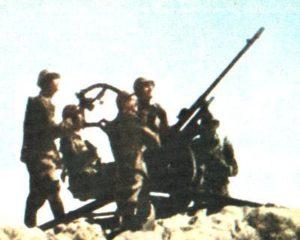 griechisches Flak-Geschütz