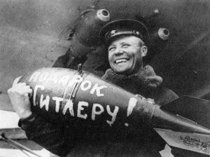 persönlichen Geschenk für Hitler