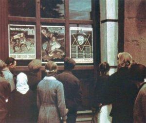 Deutsche Plakate mit antijüdischer Propaganda