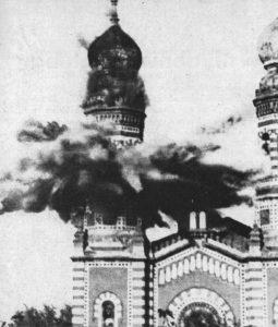 'Reichskristallnacht'