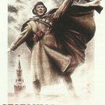 Kriegstagebuch 2. Dezember 1941