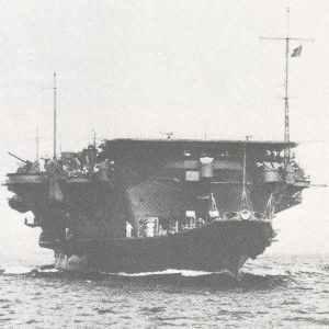 Leichte Flugzeugträger Ryujo