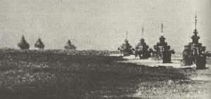 US-Flottenverband Salomon-Inseln