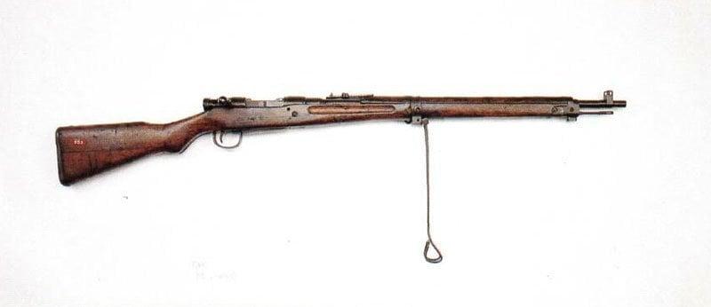 Ariska-Gewehr Typ 99
