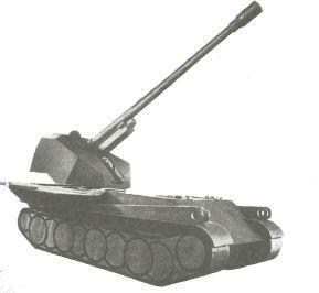 Geschützwagen Panther