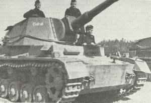 10,5cm leFH18/1 (Sf) auf Geschützwagen IVB (SdKfz 165/1)