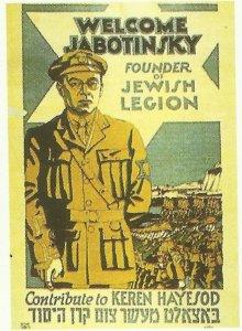Jüdische Legion in Palästina