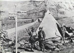 britische Truppen Island