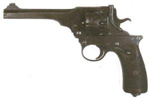 Webley-Fosbery-Revolver