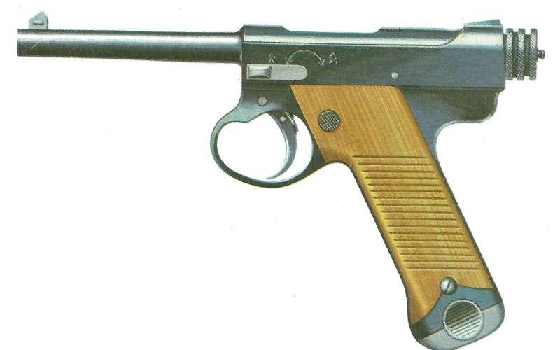 Japanische Pistolen