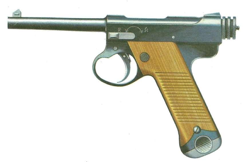 Pistole Typ 14 Nambu