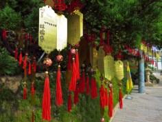Chih Nan Tempel