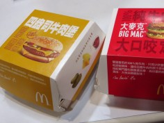 Taiwan MCs - Quarterpounder with cheese