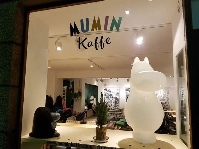 Helsinki-Mumin-Kaffe-FinnTouch