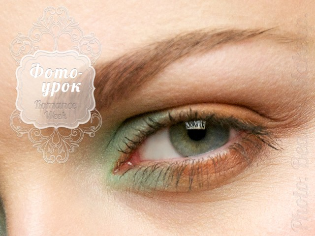 Romantic Eye Makeup Photo Beauty Makeup Tutorial Romantic Eye Makeup