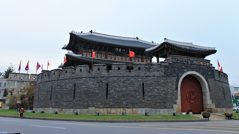 Hwaseong Fortress Archery