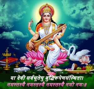 Basant Panchami Whatsapp Wishes Script