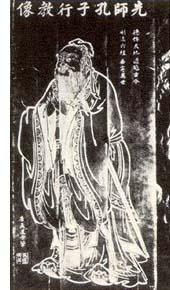 Gravure de Confucius sur fond noir