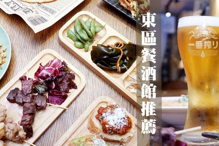 Plan B 歐陸街頭市集小酒館|東區餐酒館推薦 歐洲露天酒館 (菜單menu價錢)