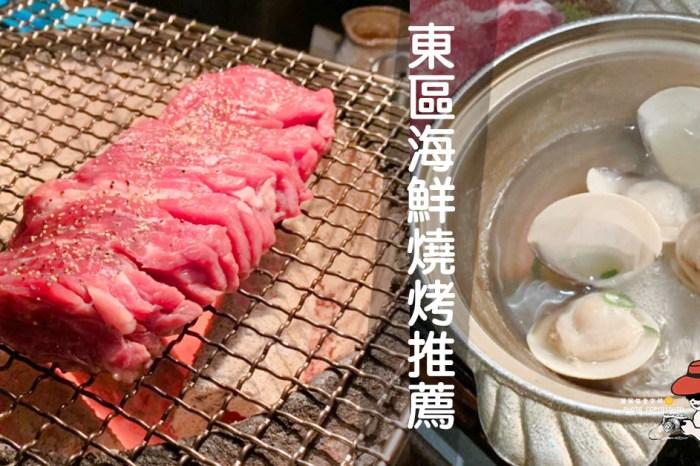 東區燒肉吃到飽|台北火之舞蓁品燒和牛放題 牛舌 橫膈膜 蛤蜊必吃(菜單menu價錢)