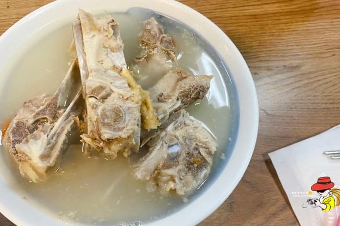 雙連美食|福星廣東粥蛤蜊麵 人蔘排骨湯  捷運雙連站皮蛋瘦肉 手工大骨湯頭(菜單MENU價錢)