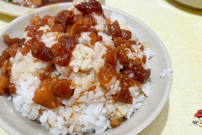 三重美食|店小二魯肉飯 三重魯肉飯 三重五大魯肉飯之一