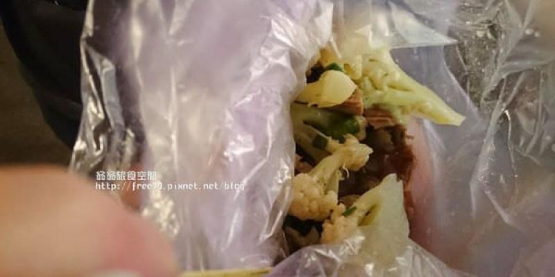 三和夜市鹽水雞推薦|香港老闆娘超刷嘴鹽水雞!