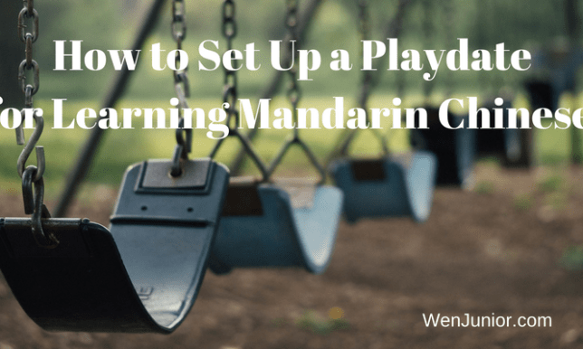 How to Set Up a Playdate for Learning Mandarin Chinese (1)