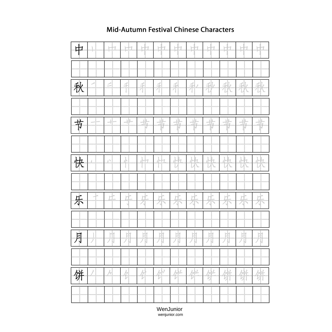 Worksheets Chinese Worksheets mid autumn festival chinese characters handwriting worksheet wenjunior worksheet