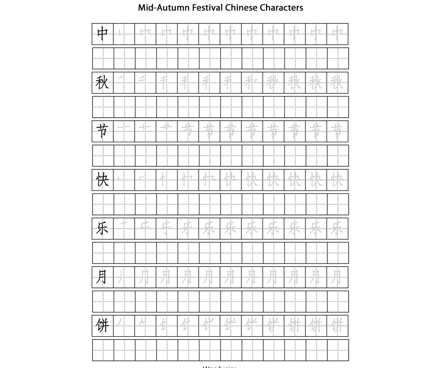mid autumn festival chinese characters handwriting worksheet wenjunior. Black Bedroom Furniture Sets. Home Design Ideas