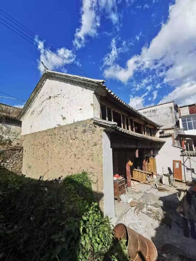 Heyang House