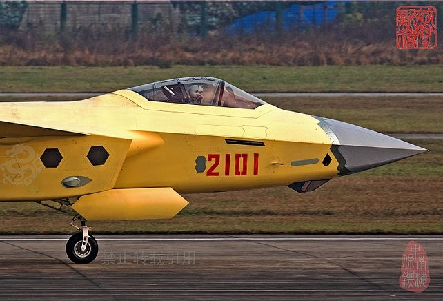 CHinese J-20 5th gen fighter