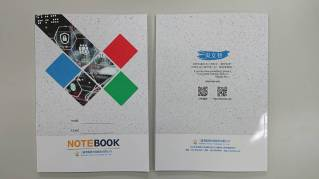 Notebook_Cover