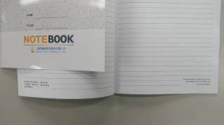 Notebook_Page