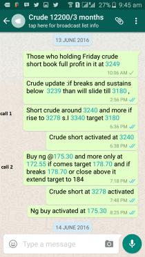 crude1