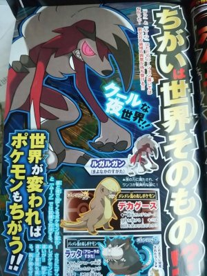 corocoro10162-lugarugan-night