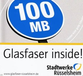 Glasfaser inside