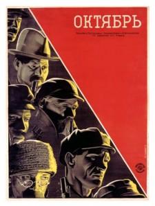 La revolución de Octubre en el cine