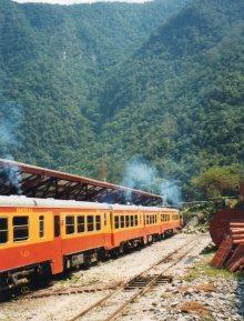 Train to Cuzco