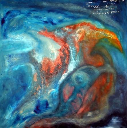 04-cosmic-dance